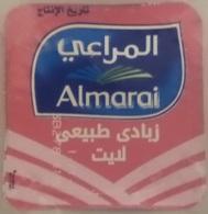 Egypt - Couvercle De Yoghurt Almarai LIGHT (foil) (Egypte) (Egitto) (Ägypten) (Egipto) (Egypten) Africa - Opercules De Lait