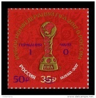 Russia 2017 Mih. 2488 Football. FIFA Confederations Cup (overprint Germany-Chile 1:0) MNH ** - 1992-.... Federation