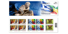 GREECE STAMPS 2018/100 YEARS DIPLOMATIC RELATHIONSHIPS GREECE/ETHIOPIA-MNH-SELF ADHESIVE-BOOKLET-1/10/18(1000pcs Only!!) - Grecia