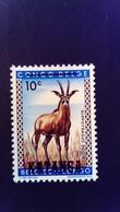 Katanga 1960 Antilope Antelope Congo Belge Surchargé Overprint Yvert 6 ** MNH - Katanga