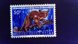 Katanga 1960 Galago Congo Belge Surchargé Overprint Yvert 9 ** MNH - Katanga