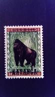 Katanga 1960 Gorille Gorilla Congo Belge Surchargé Overprint Yvert 10 ** MNH - Katanga