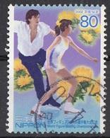 Giappone 2002 Sc. 2809  World Figure Skating Championships. Nagano  Nippon Japan - Pattinaggio Artistico