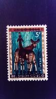 Katanga 1960 Okapi Congo Belge Surchargé Overprint Yvert 14 ** MNH - Katanga