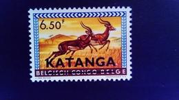 Katanga 1960 Antilope Antelope Congo Belge Surchargé Overprint Yvert 15 ** MNH - Katanga