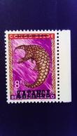 Katanga 1960 Pangolin Congo Belge Surchargé Overprint Yvert 16 ** MNH - Katanga