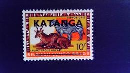 Katanga 1960 Antilope Zebre Antelope Zebre Zebra Congo Belge Surchargé Overprint Yvert 17 ** MNH - Katanga