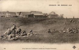 GUERRE 1914- 1918  WW1  Une Ligne De Tirailleurs Russes En Prusse Orientale  ... - Guerre 1914-18