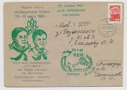 MAIL Post Cover Mail USSR RUSSIA  Children Child Scout  Krasnodar - Storia Postale