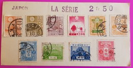 Série De Timbres Du Japon Timbre Japonais / Japan Stamp Series Japanese / 日本スタンプシリーズ日本語スタンプ - Collections, Lots & Series
