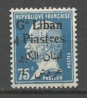GRAND LIBAN N° 44 Variétée  R à Piastres à Moitier NEUF* TRACE DE CHARNIERE TB / MH - Gran Libano (1924-1945)