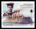 Canada (Scott No.2385 - La Marine Canadienne / Canadian Naval Force) (o) - 1952-.... Règne D'Elizabeth II