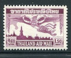 Thiland   C20(**), F/vf   MNH   1952 - Thailand