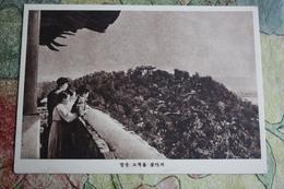 KOREA NORTH 1950s  Postcard - Pyongyang  - Visiting The Old Monument - Corée Du Nord