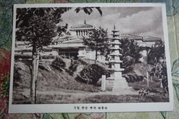 KOREA NORTH 1950s  Postcard - Pyongyang  - State Historical Museum - Korea, North