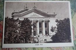 KOREA NORTH 1950s  Postcard - Pyongyang  - Moranbong Theatre - Corée Du Nord