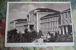 KOREA NORTH 1950s  Postcard - Pyongyang  - Kim Il Sung University - Korea, North