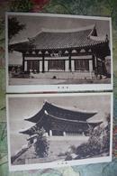 KOREA NORTH 1950s  Postcard - Pyongyang  - 2 PCs Lot - Corée Du Nord