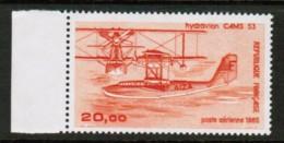 FRANCE  Scott # C 57* VF MINT LH (Stamp Scan # 419) - Airmail