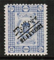 IRAN  Scott # 639* VF MINT LH (Stamp Scan # 419) - Iran