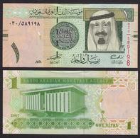 ARABIA SAUDITA (SAUDI ARABIA) :  1 RIYAL - P31 - 2007 - UNC - Arabie Saoudite