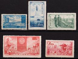 CHINE - CHINA - Chine Populaire 1952 / 1953 - 5 Timbres Neufs - 1949 - ... République Populaire