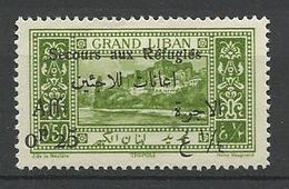 GRAND LIBAN  N° 64 Variétée T De AFFt Plus Bas NEUF* TRACE DE CHARNIERE TB / MH - Great Lebanon (1924-1945)