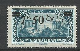 GRAND LIBAN N° 78 NEUF* LEGERE TRACE DE CHARNIERE TB / MH - Gran Libano (1924-1945)