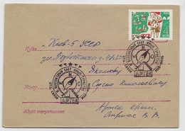 MAIL Post Cover Mail USSR RUSSIA Children Scout  Camp Artek Tourist Volleyball - Covers & Documents