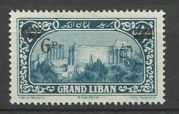 GRAND LIBAN  N° 80 NEUF** LUXE SANS CHARNIERE / MNH - Gran Libano (1924-1945)