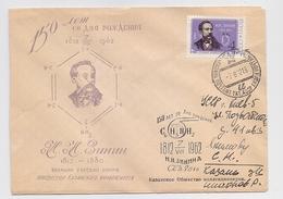 MAIL Post Cover Mail USSR RUSSIA Chemist Chemistry Zinin Kazan Tatar - 1923-1991 URSS