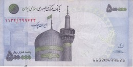 BILLETE DE IRAN DE 500000 RIALS DEL AÑO 2013   (BANKNOTE) - Iran
