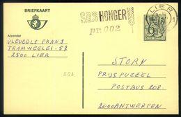 X03 - België - Postwaardestuk - 1980 - 6,50F NL - Gebruikt Lier - Vlagstempel SOS Honger - Stamped Stationery