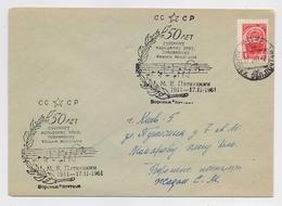MAIL Post Cover Mail USSR RUSSIA Music Chorus Pyatnitsky  Voronezh - Cartas
