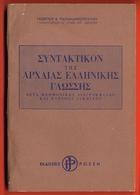 B-6291 Greece 1962. Book - Syntax Of The Ancient Greek Language 176 Pg. - Bücher, Zeitschriften, Comics