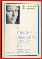 B-6295 Greece 1979. Book - The Woman Between 40 And 60, 128 Pg - Boeken, Tijdschriften, Stripverhalen