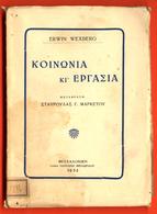 B-8548 Greece Thessalonica 1934. Community And Work. Book 224 Pg - Boeken, Tijdschriften, Stripverhalen