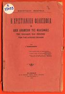 B-8581 Greece 1924. Christian Philosophy. Book 152 Pg - Bücher, Zeitschriften, Comics