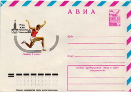 Soviet Union Mint Postal Stationery Cover - Summer 1980: Moscow