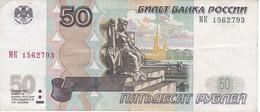 BILLETE DE RUSIA DE 50 RUBLOS AÑO 1997  (BANK NOTE) - Rusia