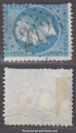 GC 2126 (Lupiac, Gers (31)), Cote 27.5€ - 1849-1876: Classic Period