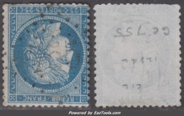 *RARE* GC 755 (Castelnau-Barbarens, Gers (31)), Cote 110€ - 1849-1876: Classic Period