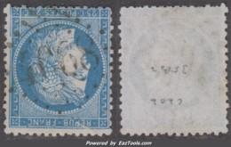 GC 4668 (Carquefou, Loire-Inférieure (42)), Cote 34€ - Marcophilie (Timbres Détachés)