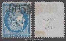 GC 6059 (la Tufsalle, Loire-Inférieure (42)), Cote 30€ - 1849-1876: Période Classique