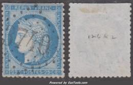 GC 3740 (St-Marcel-d'Ardèche, Ardèche (6)), Cote 45€ - Marcophilie (Timbres Détachés)
