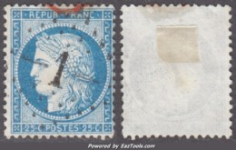 GC 1 (Abbeville, Somme (76)), Cote 33€ - 1849-1876: Classic Period