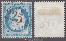 GC 225 (Ault, Somme (76)), Cote 11€ - Marcophilie (Timbres Détachés)