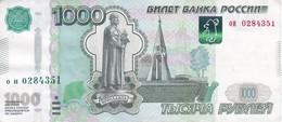 BILLETE DE RUSIA DE 1000 RUBLOS AÑO 1997 / 2004  (BANK NOTE) - Rusia