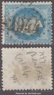 *RARE* GC 2944 (Pont-du-Fossé (le), Hautes-Alpes (4)), Cote 100€ - Marcophilie (Timbres Détachés)
