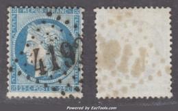 GC 4192 (Vidauban, Var (78)), Cote 7.5€ - 1849-1876: Classic Period